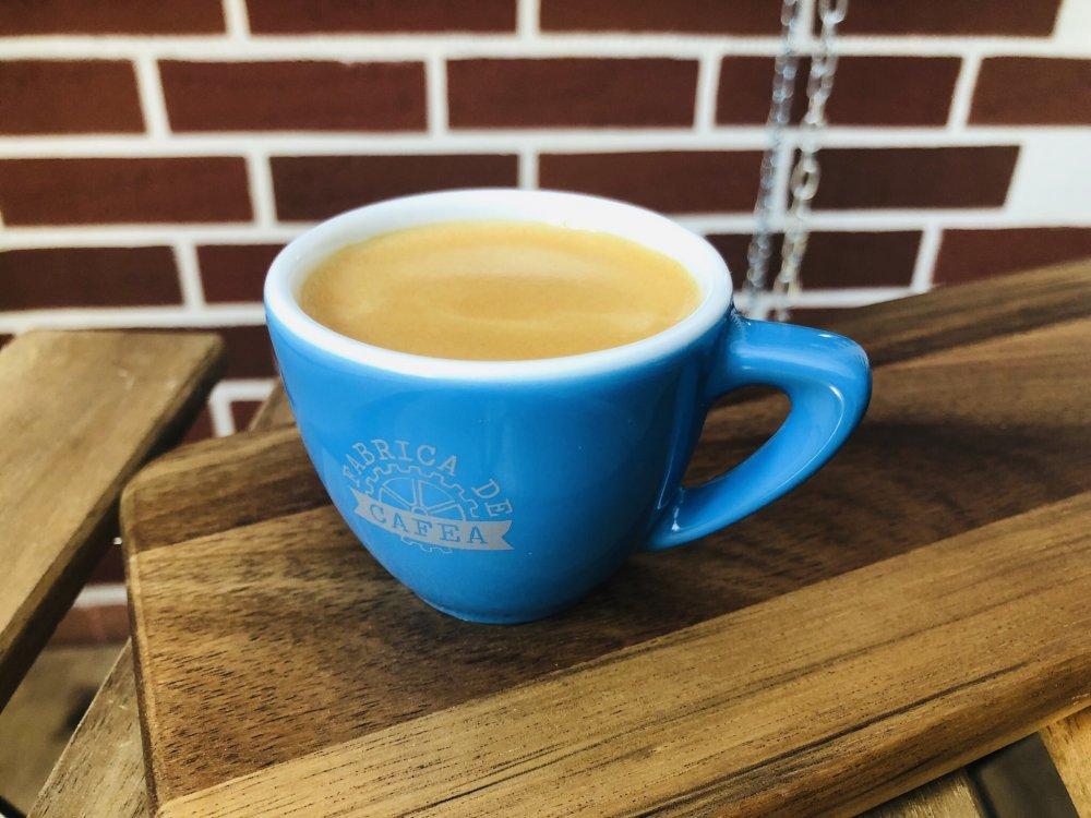 Fabrica de cafea cover image