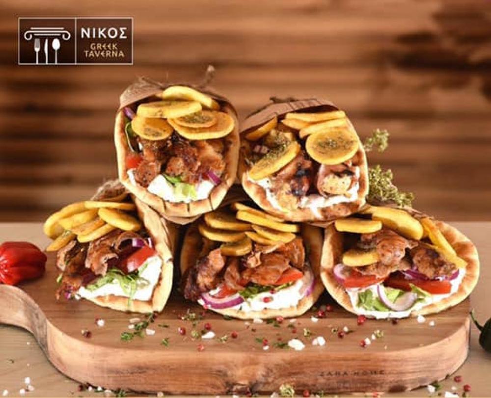Nikos Greek Taverna Cazino cover