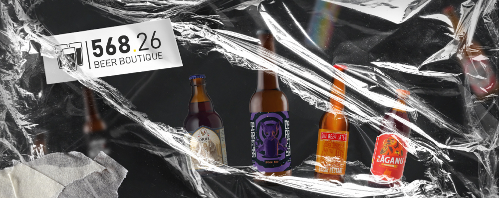 568.26 Beer Boutique cover image