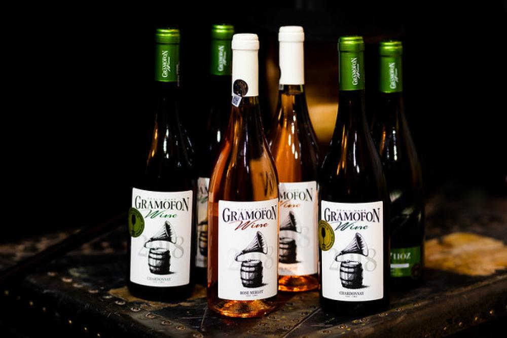 Gramofon Wine - Victoriei cover image