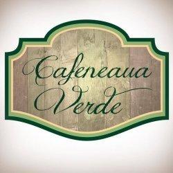 Cafeneaua Verde logo