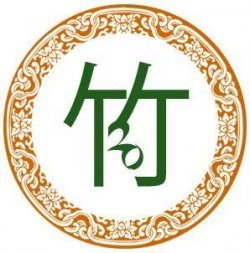 Club 20 Bamboo logo