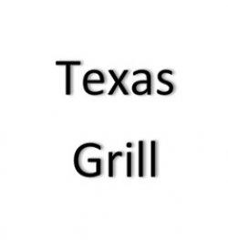 Texas Grill Vivo! logo