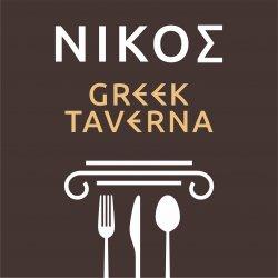 Nikos Greek Taverna Tonitza 6 logo