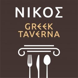 Nikos Greek Taverna Straduintei logo