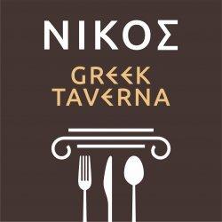 Nikos Greek Taverna Cazino logo