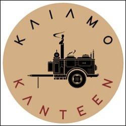 Kaiamo Kanteen logo