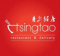 Restaurant chinezesc Tsingtao logo