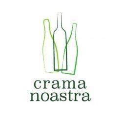 Crama Noastra Sibiu logo