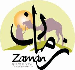Zaman Bait Al Arabi logo