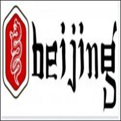 Fast food beijing logo