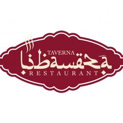 Taverna Libaneza logo