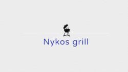 Nykos grill logo