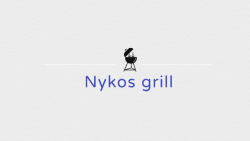 Nykos grill Vestului logo