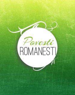 Povesti Romanesti logo