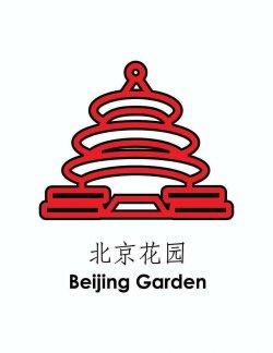 Beijing Garden logo