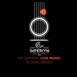 Imperium Pub logo