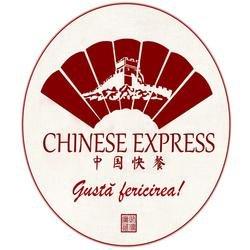 Chinese Express logo
