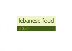Restaurant alSafir Lebanese Food logo