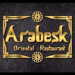Arabesk Colentina logo
