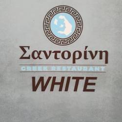 Santorini White logo