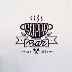 Suppa Bar Iulius Mall logo