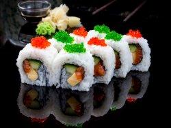 Sake Tama Roll image