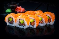 Sake Tuna roll image