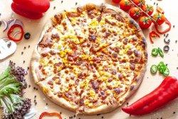 30% Reducere Pizza Junior image
