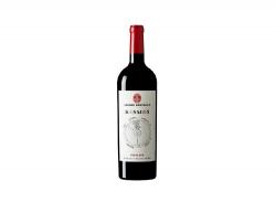 Gerard Bertrand Kosmos vin roșu sec image