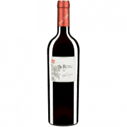 Vin sticlă Petro Vaselo - Roșu de Petro Vaselo image