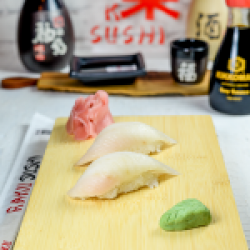 Nigiri Ohyo/ Halibut image