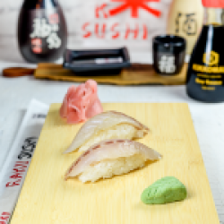 Nigiri Suzuki/ Wild Sea Bass image