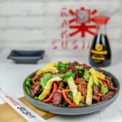 Beef Spicy Noodles 350 gr image
