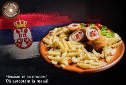 Snitel Yugoslavia 300 g image