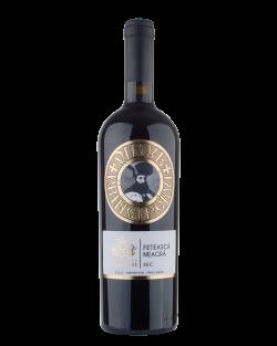Vinul Principelui Feteasca Neagra image
