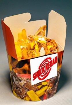 Kebab Box image