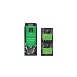 Apivita Express Masca Aloe 2x8ml