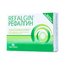 Refalgin, 20 comprimate, Farma-Derma