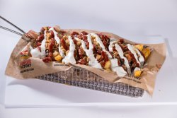 The Loaded Bbq Fries image