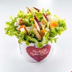 Salată Green Box  image