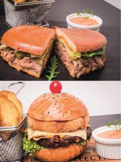 Oricare 2 burgeri (cu french fries și sos)