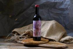 Vinul Iakov – 750ml