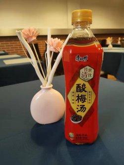 Suc de plum ksf