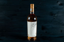 Issa Rose Pinot Noir -sec image