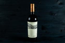 Issa Pinot Noir -sec image