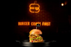 HELL FIRE BURGER image