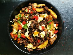 Beef Loaded Fries image
