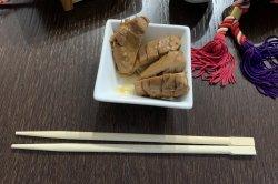 Chasyu Chicken