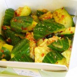 Salată de castraveți cu ardei iuți - picant image
